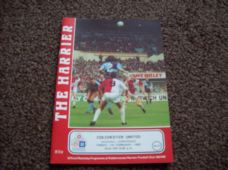 Kidderminster Harriers v Colchester United, 1991/92